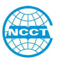 NCCT offical practice test, m.a