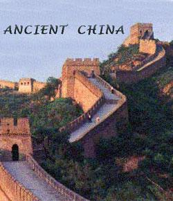 Ancient China Kids Quiz