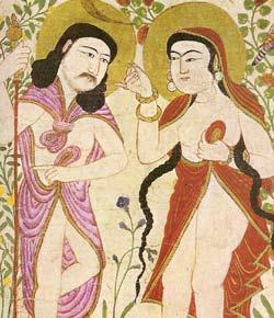 Bible Quiz Adam And Eve
