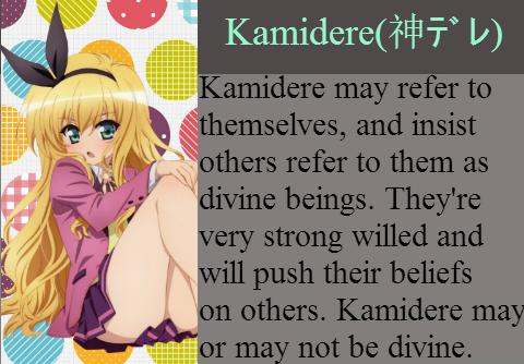 Anime Personality Quiz 1452245758