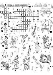 Music Puzzle Text